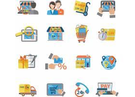 购物电子商务图标_1537598