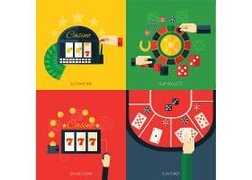 赌场图标扁平_1536626