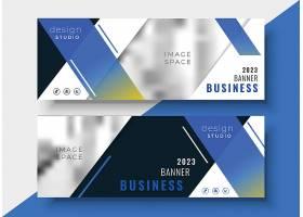 蓝色几何商业横幅模板_3086365