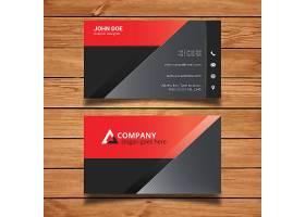 红黑相间的现代名片模板_841505