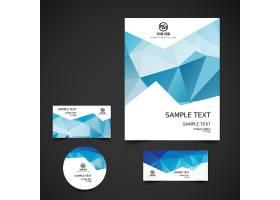 蓝色商务文具款式低矮_836607