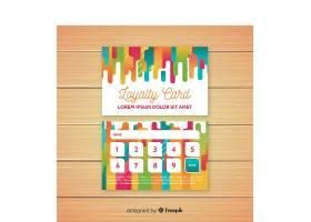 风格多彩的现代会员卡模板_274164203
