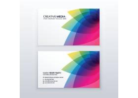抽象花瓣风格的彩色名片设计_1116861