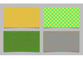 彩色抽象圆点花纹名片背景集矢量身份证图形_1266094