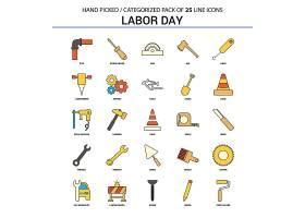 劳动节平面线图标套装商业概念图标设计_3423468