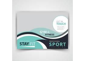 体育广告传单设计_3201586