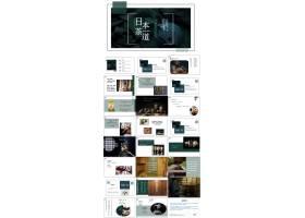 创意摄影日本茶道文化宣传介绍ppt模板茶道ppt,宣传ppt,企业文化