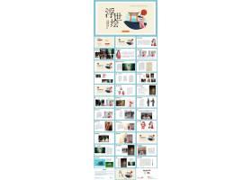 创意风格日本和服文化宣传ppt模板消防宣传ppt,公司企业文化宣传p