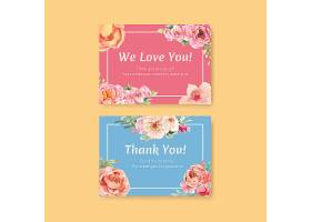 爱心绽放概念设计水彩插图感谢卡模板_12928503