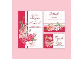 一种爱情绽放概念设计水彩插图婚卡模板_12928528