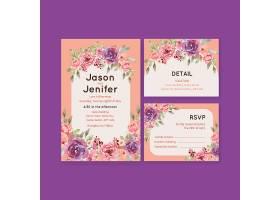一种爱情绽放概念设计水彩插图婚卡模板_12928535