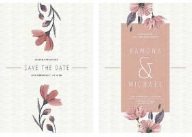 典雅简约的花卉婚礼邀请函模板_652822005