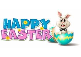 蓝色彩蛋兔子复活节快乐海报_7022027
