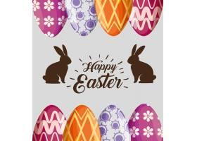 兔子用复活节彩蛋装饰活动_5547403