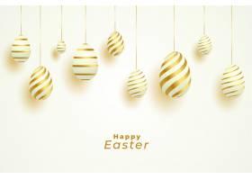 用金蛋装饰的复活节庆祝活动_7550970