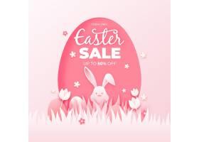 粉彩单色复活节促销插图纸质_12673350
