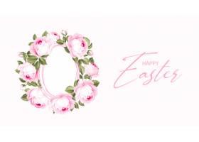 粉红色的背景上有一束玫瑰花复活节快乐贺_10123235