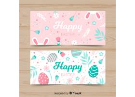 粉色复活节横幅_3875852