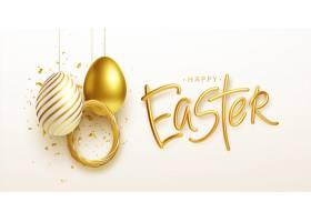 复活节问候背景与逼真的金色蓝色白色复_12590603