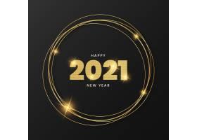 2021年新年快乐优雅的金框_11187821