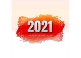 问候2021年新年快乐背景_11582912