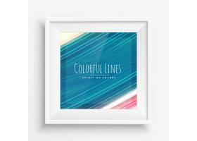 逼真帧中的彩色绘画笔触_851430