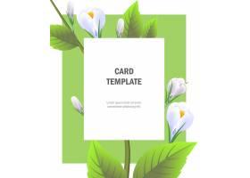 绿色边框上有白色番红花的贺卡模板聚会_2748330