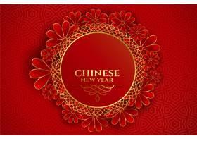 祝中国新年快乐的红色花框_11929167