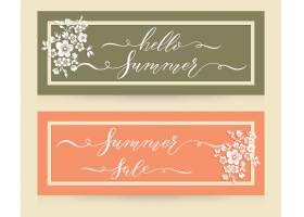 精美的卡片上面有问候夏日和夏日打折字样_10667100