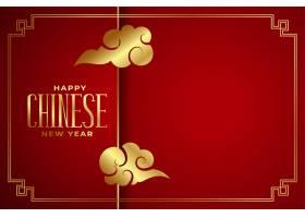红色背景上的云祝中国新年快乐_12158355