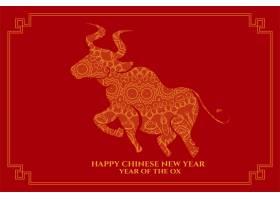 红色背景下的中国牛年快乐_12158376