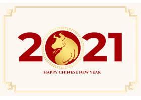 牛年中国新年快乐背景_12158360