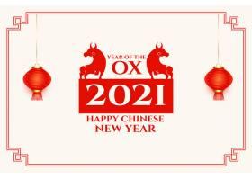 用灯笼矢量祝中国新年牛年快乐_12320055
