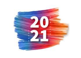 新年快乐背景五颜六色的笔画框_11593178