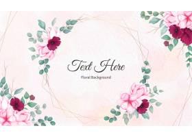带有美丽花朵的情人节贺卡_11913298