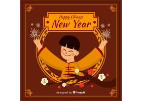 平淡的2019年中国新年背景_3635281