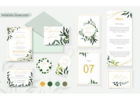 婚礼花卉金色邀请卡信封保存日期RSVP菜_5042249