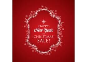 圣诞卡和新年贺卡镜框里有贺词红色上有_11527570