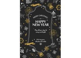 圣诞快乐海报精美边框内文字手绘节日传_11284094