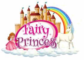 具有独角兽和公主字样的仙女公主字体设计_7579266