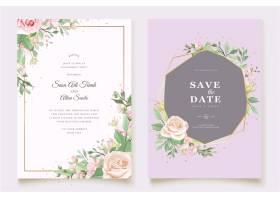 典雅简约的花卉婚礼邀请函模板_7544709