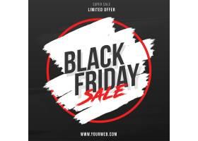 黑色星期五促销带有醒目的横幅设计_10411379