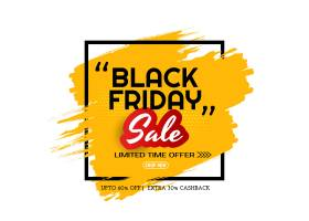 黑色星期五大减价黄笔笔画框背景_10308533