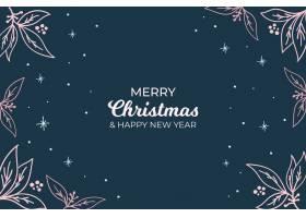黑色的圣诞背景配上美丽的现代花朵_11085474
