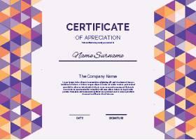 抽象几何证书模板_657718903