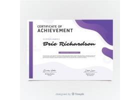 抽象风格的证书模板_312346202