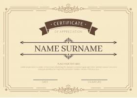 装饰性年份证书模板_327878102