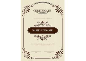 装饰性年份证书模板_327878802