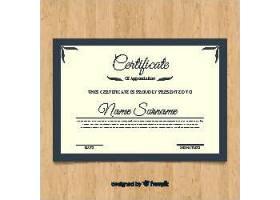 装饰性年份证书模板_327879002