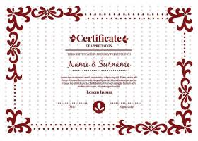 装饰证书模板_310390803